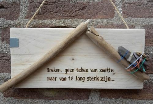 Breken